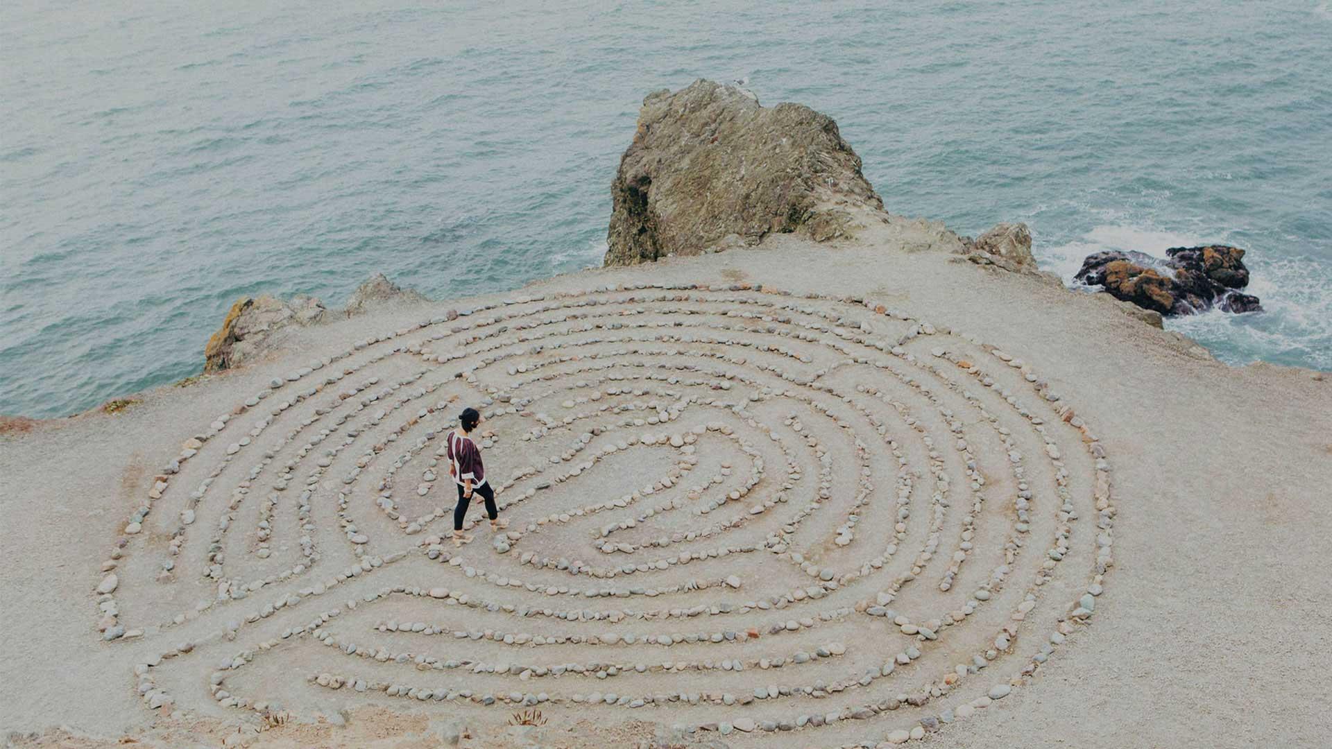 Омагьосаните кръгове на ума